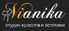 """Подарочные сертификаты от 10 руб. студии красоты """"Вианика"""""""