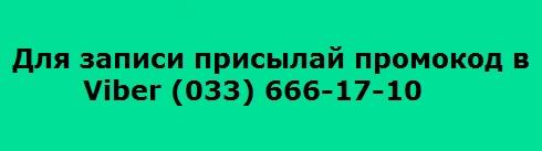 """29 октября старт онлайн-программы по снижению веса """"Жиросжигатель"""" за 40 руб."""