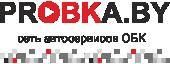 """Замена масла и фильтра ДВС от 8,61 руб. на СТО """"Probka.by"""""""