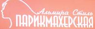 """Завивка, биозавивка, долговременная укладка всего от 15 руб. в парикмахерской """"Альмира Стиль"""""""