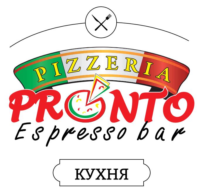 """Банкетное меню со скидкой 20% в кафе """"Pronto"""""""
