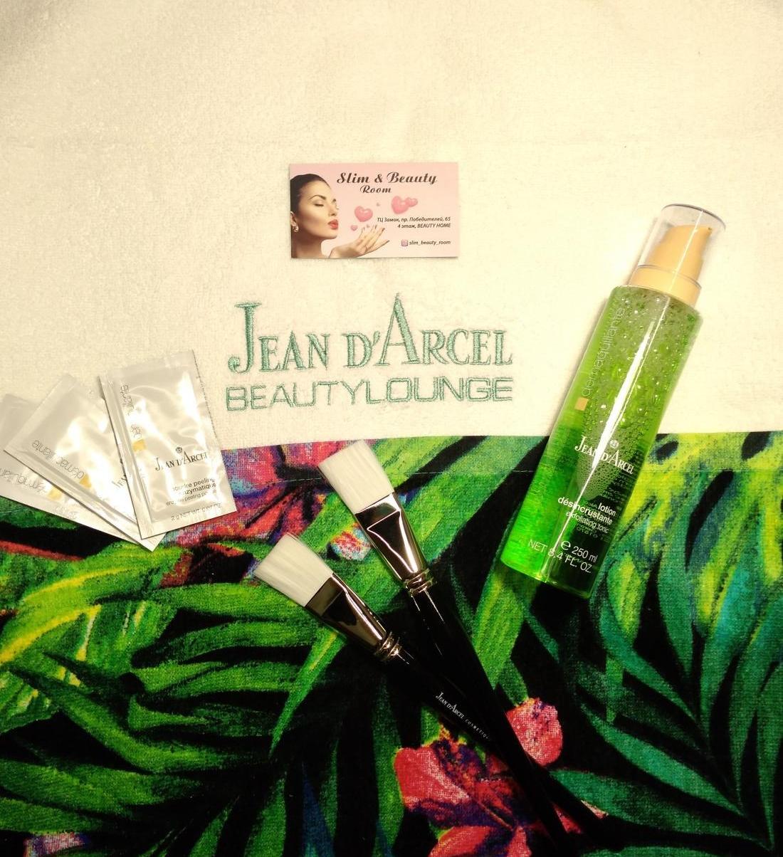 """Чистка лица """"Jean d'Arce"""", всесезонные пилинги, уходы за лицом от 19 руб. в """"Slim&Beauty"""""""