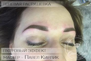 """Подарочный сертификат на перманент и татуировки в студии """"Over Style"""" от 31 руб."""