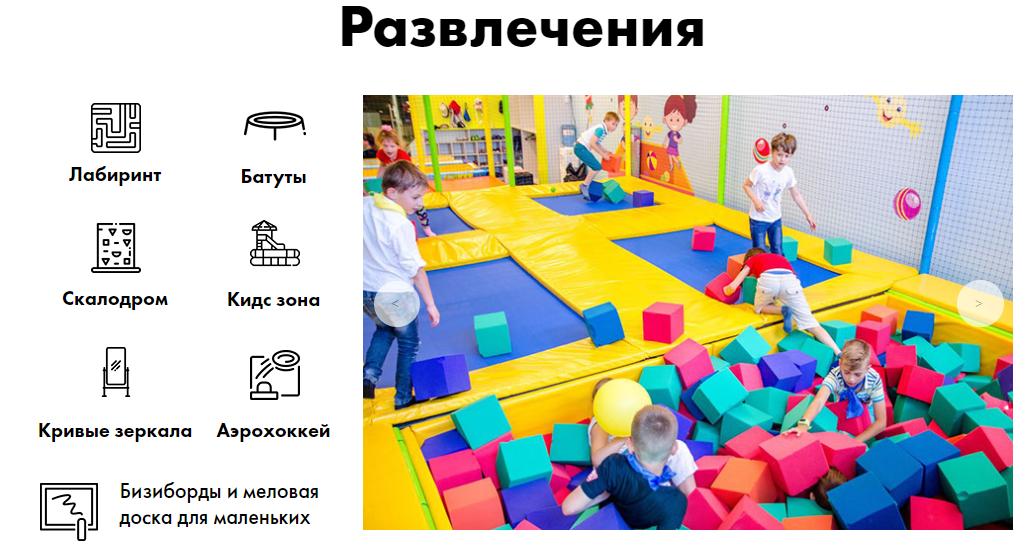 """Безлимитное и почасовое посещение детского центра """"Дядя Степа"""" всего за 5 руб."""