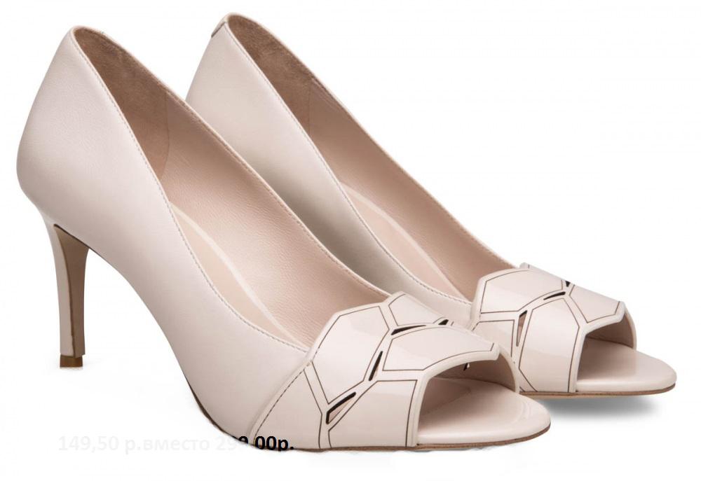 """Обувь и сумки со скидкой 50% в салоне женской обуви и аксессуаров """"Эконика"""""""