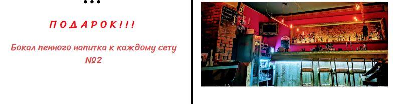 """Сет-ужин от 15 руб/для 1 человека + подарок в """"Cafe Brutto"""""""