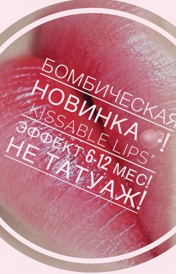 """BB Glow - тональный крем на год, массажи для лица, тейпирование от 3 руб. в нейл-студии  """"Розовая Пантера"""""""