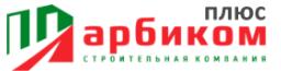 """Бетон и цементный раствор со скидкой 5% от компании """"Арбиком Плюс"""""""