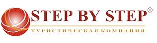 """Два варианта тура в Париж от 305 руб/до 8 дней с компанией """"STEP BY STEP TRAVEL"""". Мультивиза!"""