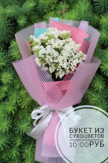 """Букеты и композиции, игрушки из живых цветов, розы в колбе, цветы от 1,20 руб/шт. от """"100roz.by"""""""