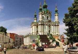"""2 тура в Киев от 107 руб/4 дня от турагентства """"Технотурсервис"""""""