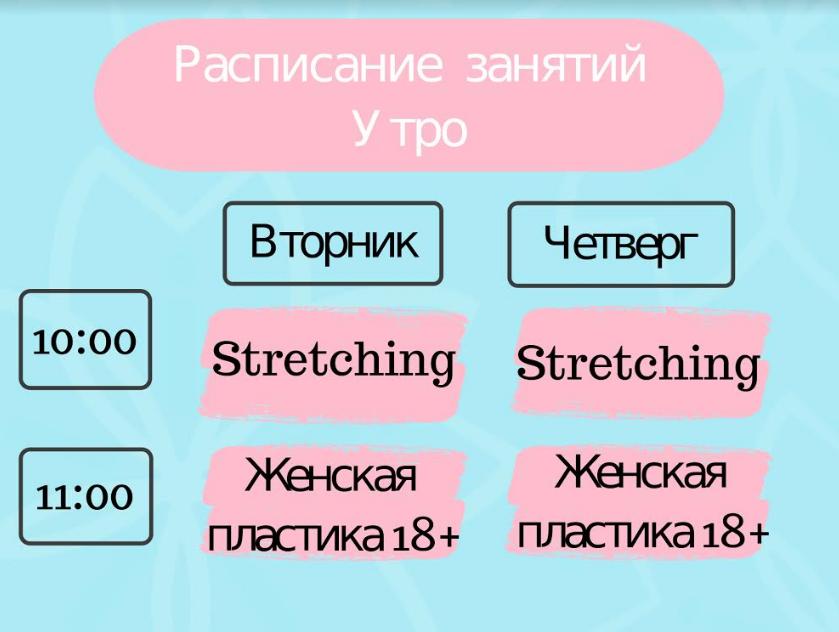 """Более 12 танцевальных направлений для детей и взрослых всего от 6 руб/занятие в студии танца """"Dance time"""""""