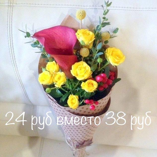 Розы Эквадор, РБ, альстромерия, хризантема, букеты от 1,20 руб/шт.