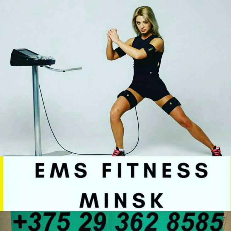 Две пробные EMS-тренировки бесплатно (0 руб), абонемент от 9 руб/занятие, подарочный сертификат со скидкой 30%
