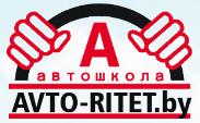 "Обучение в автошколе ""Авто-ритет"": теория, практика, топливо, приложение за 650 руб. Без доплат!"