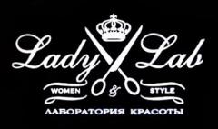 "Макияж от 30  руб., прическа от 40 руб, комплексы от 80 руб. в ""Lady Lab"""