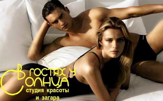 """Восковая депиляция """"ItalWax"""" (Италия), """"Simple Use Beauty"""" (Греция), шугаринг для мужчин и женщин от 5 руб."""