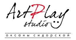 """Танцы, дефиле, театрум, рисование, этикет и др. от 6 руб/занятие для детей и взрослых в """"ArtPlay Studio"""""""