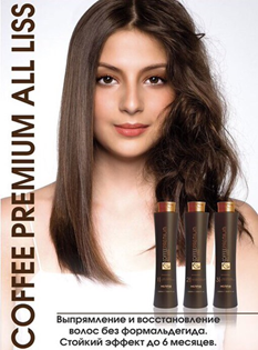 """Кератиновое выпрямление волос от 24 руб. в студии красоты """"Три-А"""""""