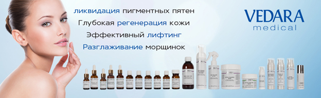 """Пилинги """"Vedara medical"""" от 24 руб + ультразвуковая чистка в подарок в """"Slim&Beauty"""""""