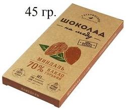 """Арахисовая паста, шоколад на меду, масло, мыло со скидкой до 20% от """"VegansBy"""""""
