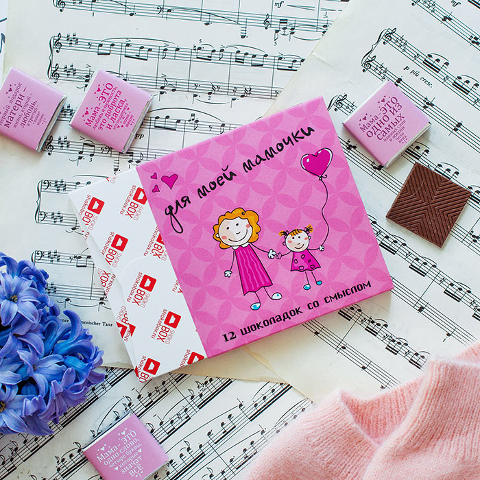 Шоколадные подарки для женщин от Shokobox.by всего за 4,50руб.