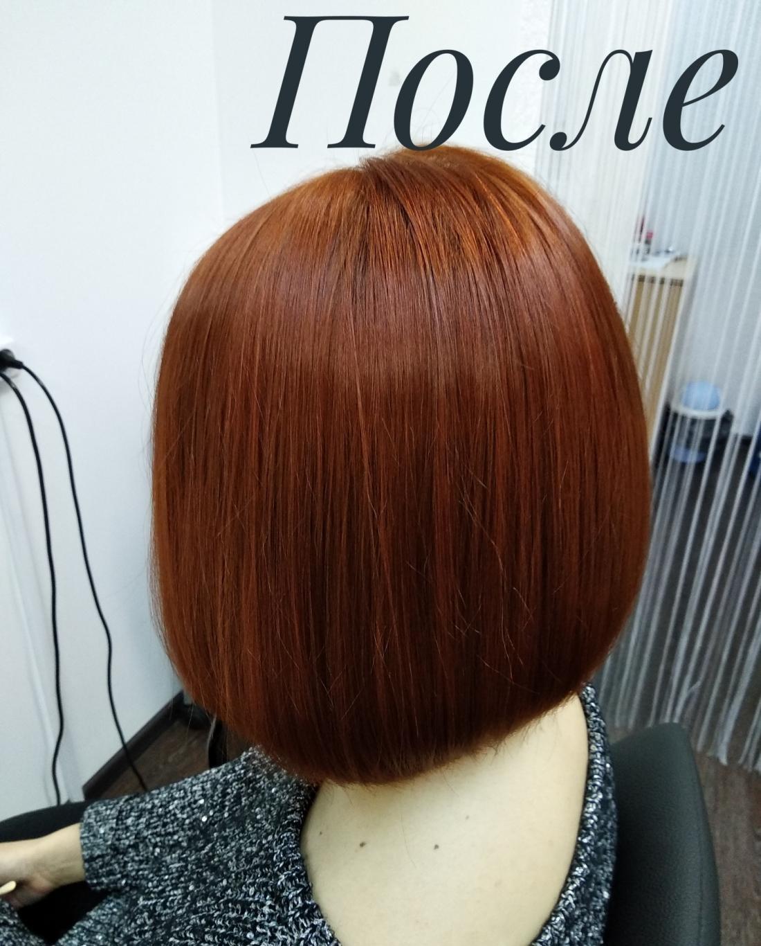 """Мужская, женская стрижка, прически, окрашивание волос всего от 3 руб. в парикмахерской """"Лео"""""""