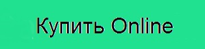 """Сертификаты на SPA-обертывания в сети салонов """"Марсель"""" от 27,50 руб."""