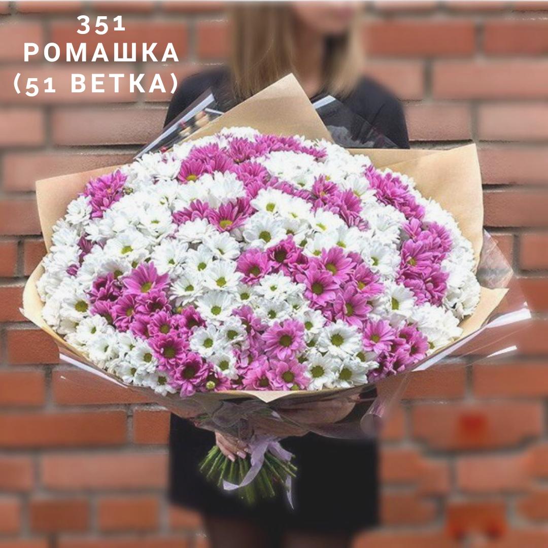 """Ромашки, розы в букетах, ящиках, корзинах от 9 руб. от """"Flowers de luxe"""""""