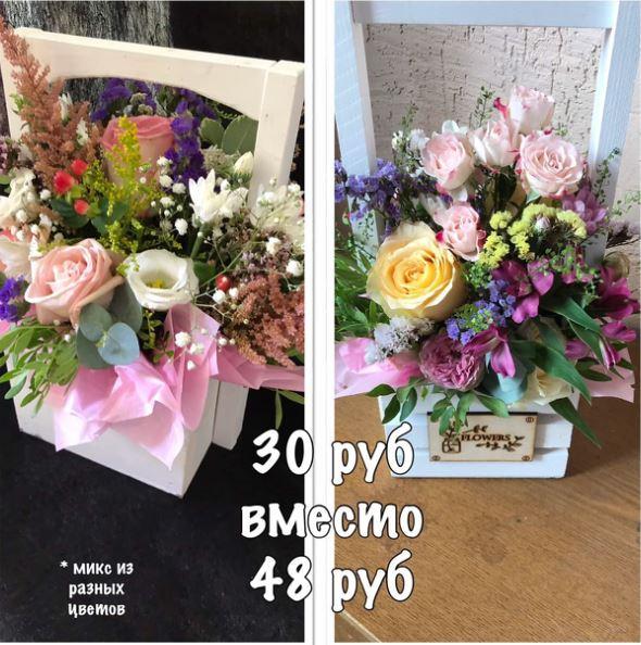 Розы Эквадор, альстромерия, хризантема, букеты от 1,20 руб/шт.