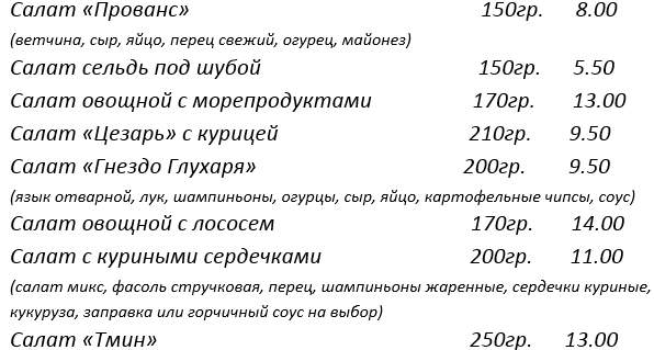 """Скидка 30% на банкетное меню в кафе """"Гарнир"""""""