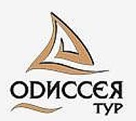 """Тур """"Новый год в Кракове"""" от 326 руб/5 дней с компанией """"Одиссея-Тур"""""""
