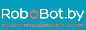 """Роботы-пылесосы со скидкой до 10% от интернет-магазина """"RoboBot"""""""