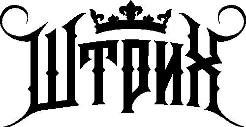 Моделирование, коррекция, окрашивание бровей и ресниц от 5 руб.