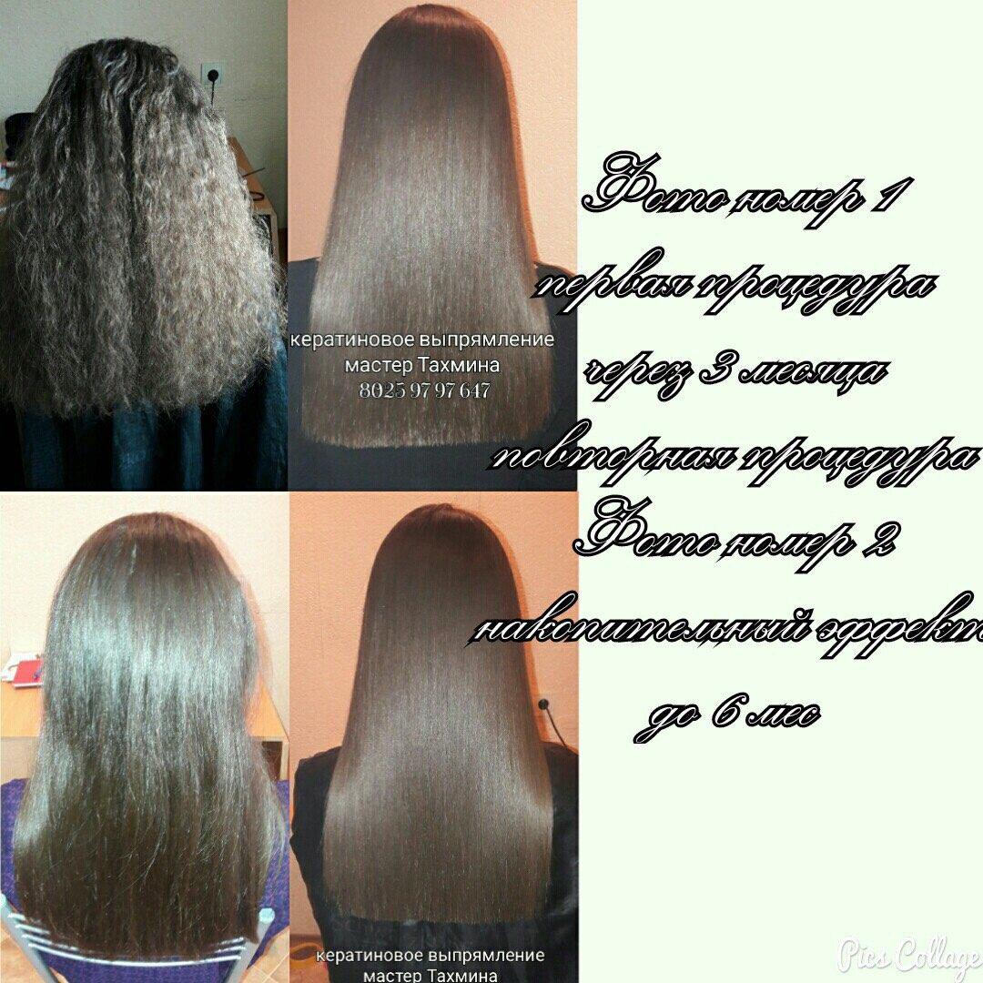 Ботокс, нанопластика, кератиновое выпрямление, полировка волос всего от 12,50 руб.