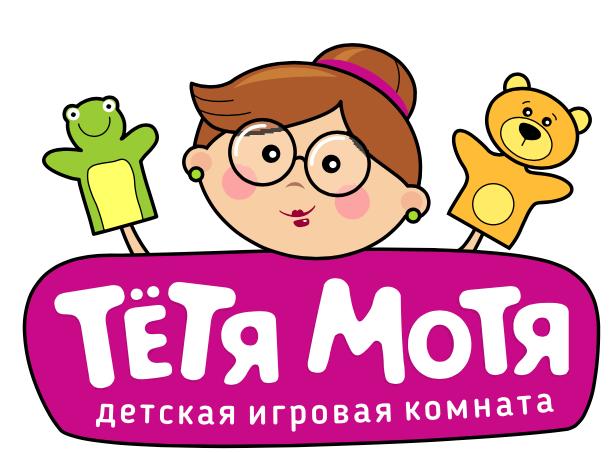 """Бесплатный час в игровой комнате (0 руб), скидка до 27% на абонементы в мини-сад """"Тетя Мотя"""""""