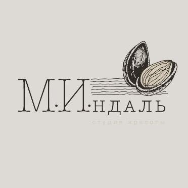 """Женская модельная стрижка + уход для волос за 25 руб. в студии красоты """"Миндаль"""""""