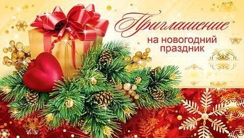 """Празднуем Новый год в Беларуси! Дом отдыха """"Лидия"""" от 205 руб/2 дня или от 270 руб/3 дня"""