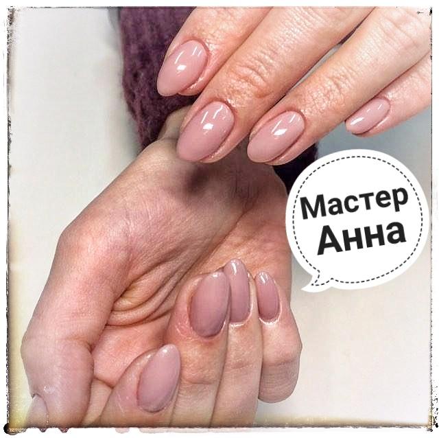"""Маникюр/педикюр + долговременное покрытие, укрепление ногтей IBX от 9,10 руб. в нейл-студии """"Вайлет"""""""