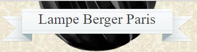 "Аромалампы ""Lampe Berger"" от 100 руб."