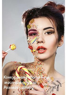 """Различные виды макияжа, прически от 25 руб. Окрашивание и моделирование бровей от 12 руб. в салоне красоты """"Розовая Пантера"""""""