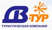 """Автобусные туры в Санкт-Петербург от 109 руб/до 5 дней с """"ДВ-тур"""""""