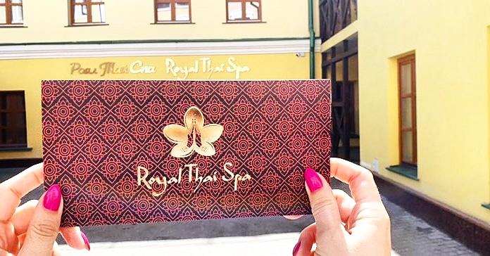"Все виды маникюра/педикюра в тайском Spa-салоне ""Royal Thai Spa"" от 4 руб."