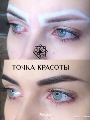 """Биофиксация бровей за 30 руб. в бьюти-баре """"Точка красоты"""""""