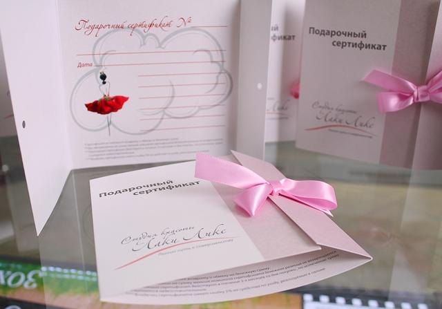 """Ботокс """"Honma Tokyo"""", окрашивания + подарок, стрижка от 19 руб. Полуперманентная/перманентная завивка"""