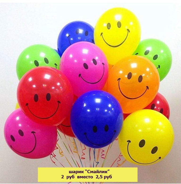 Шарики: воздушные, гелиевые, композиции и оформление из шаров от 0,30 руб/шт.