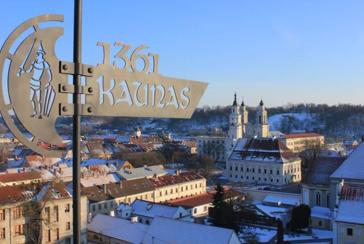 """Новый год 2019 в Литве в туре """"Каунас-Друскининкай"""" от 181 руб/3 дня. Отели 4*"""
