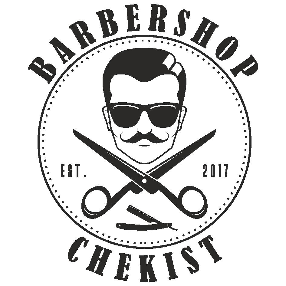 """Мужская, детская стрижка, бритье, укладка от 3,50 руб. в барбершопе """"Chekist"""""""