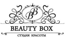 """Долговременное покрытие + маникюр или педикюр от 30 руб. в студии красоты""""BEAUTY BOX"""""""