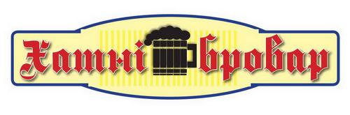 """Билет-сертификат на практический курс """"Домашний пивовар"""" за 40 руб."""